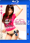 Sky Angel Blue Vol.44 (Blu-ray Disc) : Koyuki Hara (SKYHD-044)