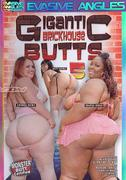 th 124844892 tduid300079 GiganticBrickhouseButts5 123 224lo Gigantic Brickhouse Butts 5