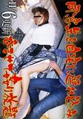 Mesubuta – 151106_1002_01 – Saki Onoda